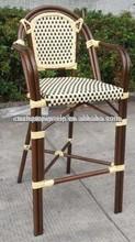 trocadero rattan bar stool, classic design outdoor bamboo chair AS-6156H