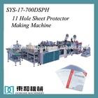 11 Hole Sheet Protector Making Machine /Twin-Line File Pockets Sealing & Cutting Machine