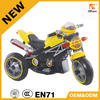 2015 New Model Kids Toy Motorbike, Battery Powered Kids Toy Motorbike Made in China --TIANSHUN