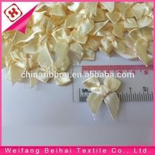 Cream small ribbon bows for underwear and bra