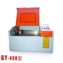 GY 4030 400x300mm mini portable co2 mini cnc laser cutting machine