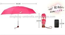 Promo Fashion Pretty Girl super pocket 3 fold pink umbrella