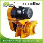 Electric Hotizontal Centrifugal Mud Transfer Pumps