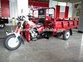 150cc 200cc 250cc chinês triciclo para idosos 150cc 200cc 250cc triciclo 150cc 3 roda triciclo novo