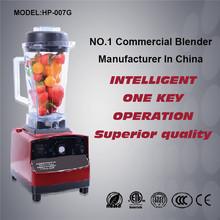 Industrial High Performance Single Serve Personal Blender