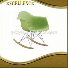 eames rocking fiberglass chair plastic chair