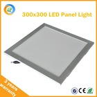 China CE&ROHS Certificate 300 by 300 Panel light surface led light