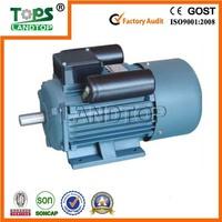 LTP yl series ac elektro motor