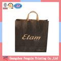 ثبت مصنع قوانغتشو كيفية جعل ورقة حقيبة تسوق