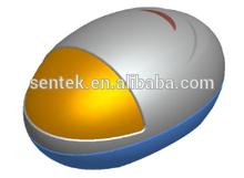 Motion sensor ZB-80