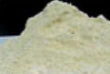 Tetramethylthiuram dissulfeto