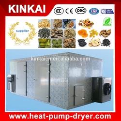 2015 New technology industrial food/fruit/vegetable heat pump dehydrator/dryer/drying machine