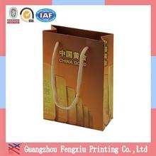 Replied To You In 1 Hour Guangzhou Best Retail Shopping Bags