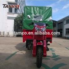 SU250 trauma motorcycle/trailer for motorcycle/tracker motorcycle