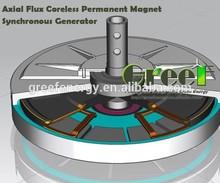 NEW PMG, 500w 1kw 2kw 3kw 5kw 10kw Low rpm axis flux coreless disc permanent magnetic generator!