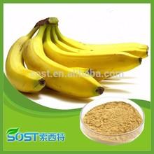 Free sample banana milk powder with spot supplying