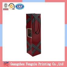 Your Printing Factory Guangzhou High Quality Brand Shopping Bag
