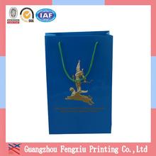 Replied To You In 24 Hours Guangzhou Offset Printed Bag Shop