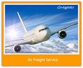 الهواء سريعة ورخيصة ملاحة إلى أوهايو دايتون الولايات المتحدة من الصين تشوهاى---------------- يوركر( سكايب: colsales07)