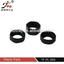 OEM plastic parts/plastic moulding parts/gun plastic cover
