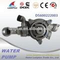 Motor eléctrico de la bomba de agua
