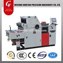 Cf620-np automático hamada A2 de desplazamiento de la máquina de impresión
