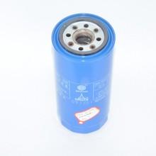 Weichi Engine Steyr/ Deutz spare parts Oil Filter Looking/ OOK/ TOTA/XCMG