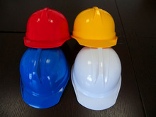 ANSI Z89.1 construction safety helmet