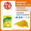 Nasi household beef flavor powder