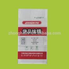 Custom Printed PP Woven Silage Bag