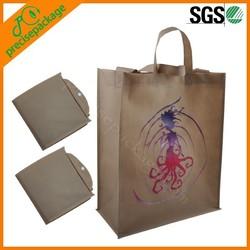 Eco Non Woven Foldable Reusable Shopping Bag