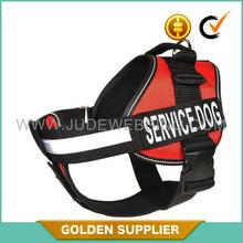 custom-made service dog harness vest