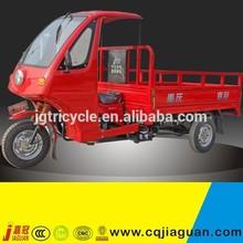 Rickshaw Axle Cargo Tricycle