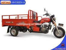 150ZH-H chinese new cheap three wheel motorcycle