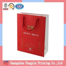 Well-Known China Printing Factory Custom Retail Shopping Bags