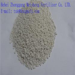urea fertilizer 46-0-0/urea phosphate fertilizer/industrial urea