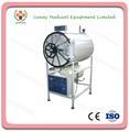 Sy-t021( 150l- 500l) horizontal cilíndrica pressão de vapor esterilizador