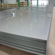 DC01,SPCC,ST12 cold rolled steel sheet