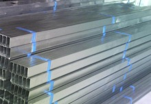 Prices For American Standard Building Material Steel Channel
