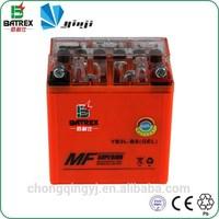 Cheap Best Price High Quanlity YUASA 12v Gel Battery for YB3L-BS