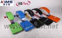 Abdominal exerciser machine trainingequipment total ab core