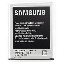 Alibaba Express China OEM High Quality 2100mAh Replacement Li-ion Battery For Samsung Galaxy S3 i9300 With Original Chip