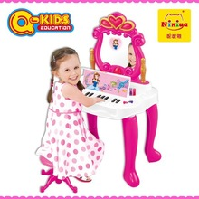 2015 Electric piano kids toy dresseing table with mirror