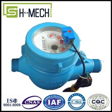 Excellent Photoelectric direct reading remote water meter