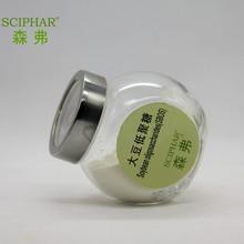 Pure Soybean Oligosaccharide 98%