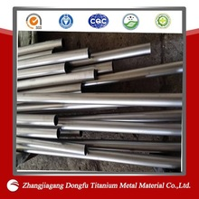 2 years warrantee titanium exhaust pipes for motorcycles/ astm b862 titanium tubes