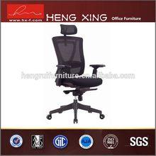 OEM design bow shape mesh chair