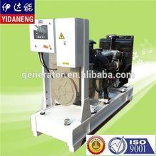 45kva soundproof diesel generator price