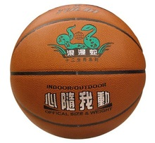 promotional low price basketball