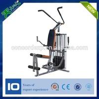 New hot sale home gym tube leg exercise machine for elderly